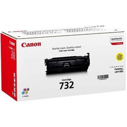 Заправка картриджа CANON 732 (yellow) для принтера LBР 7080